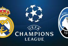 موعد مباراة أتالانتا وريال مدريد